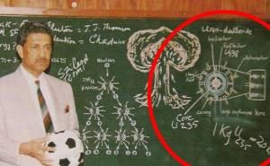 نبوغ-الدكتور-العلمي