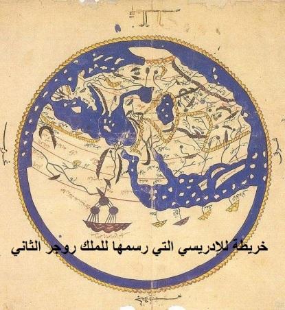 640px-Al-Idrisi's_world_map
