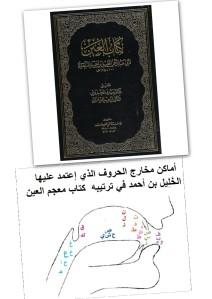 farahidy-book1