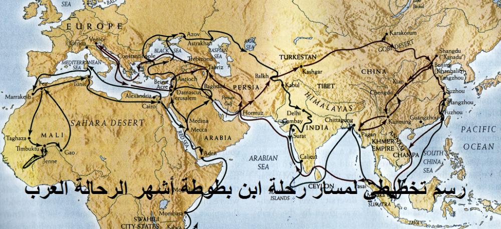 ibn-battuta-travel