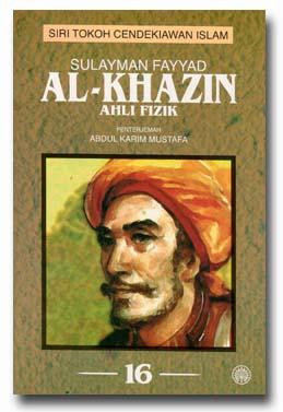 al-khazin2