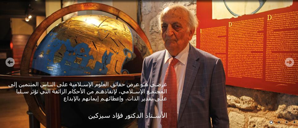 2018-05-07 15_06_54-أبحاث علوم التاريخ الإسلامي