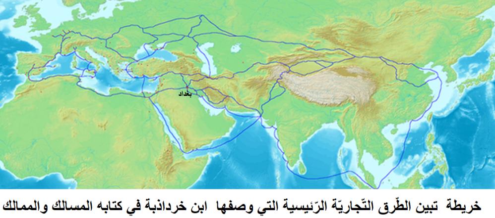 خريطة   الطّرق التّجاريّة الرّئيسية ا.png