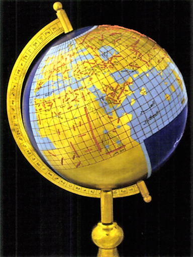 نمودج الكرة الأرضية مرسومة عليها خريطة المؤمون