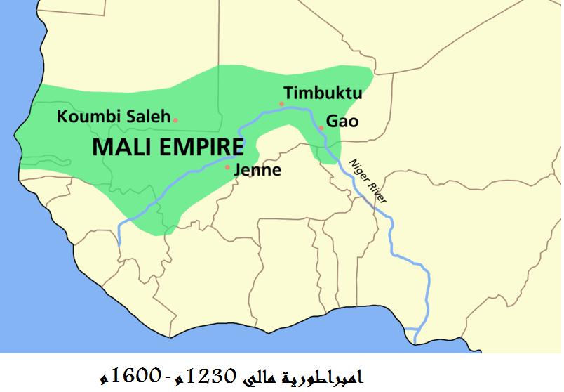 إمبراطورية مالي