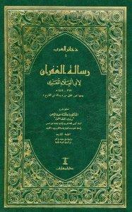 download-pdf-ebooks.org-kupd-5004