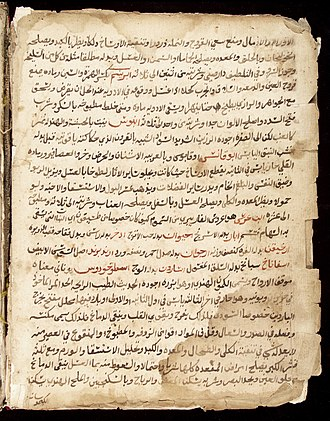 330px-Page_from_an_Arabic_Text_Wellcome_L0033685.jpg