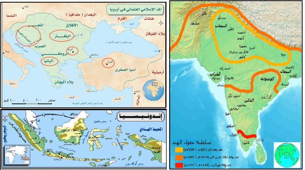 عصر التوسع الاسلامي الثاني
