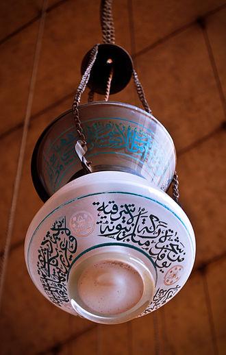 مشكاة (نوع من المصابيح) بمسجد السلطان حسن، بالقاهرة..jpg