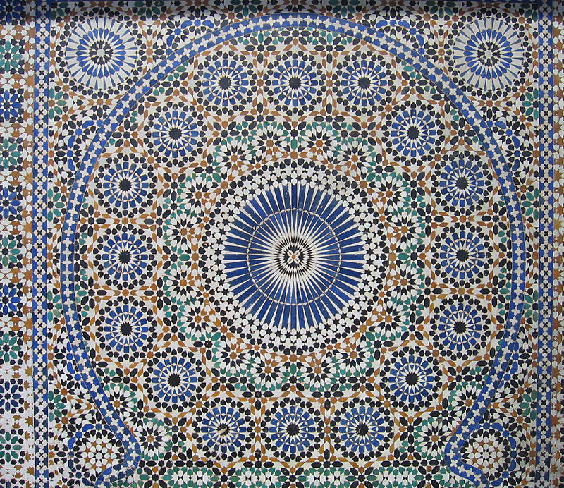 Plaza El-Hedine, Meknès.jpg