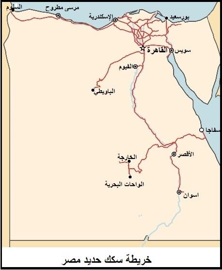 خريطة سكك حديد مصر.jpg