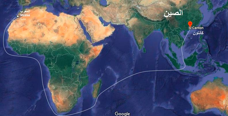 الرحالات البحرية بين المغرب و الصين في القرن التاسع ميلادي