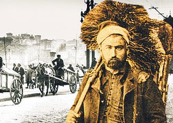 عمال النظافة استنبول