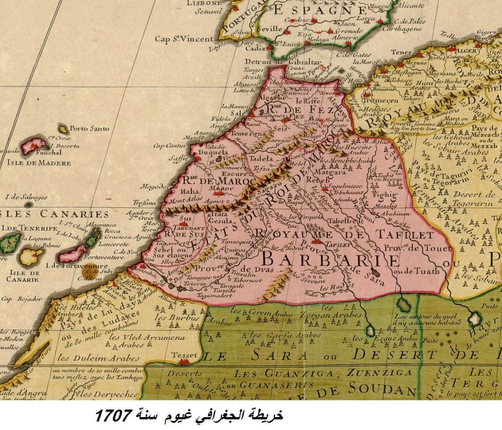 خريطة الجغرافي غيوم سنة 1707