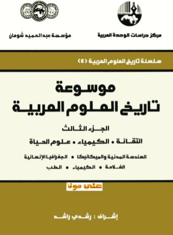 2020-05-05 19_26_50-